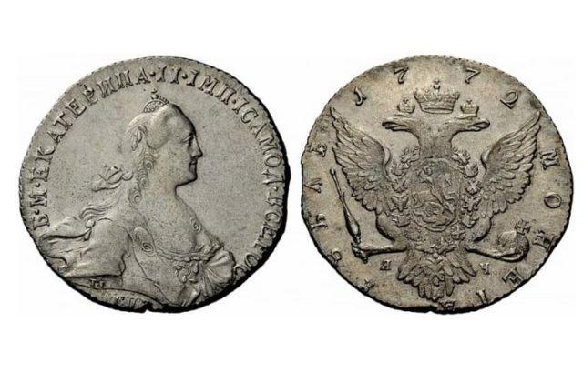 Монета 1772 года