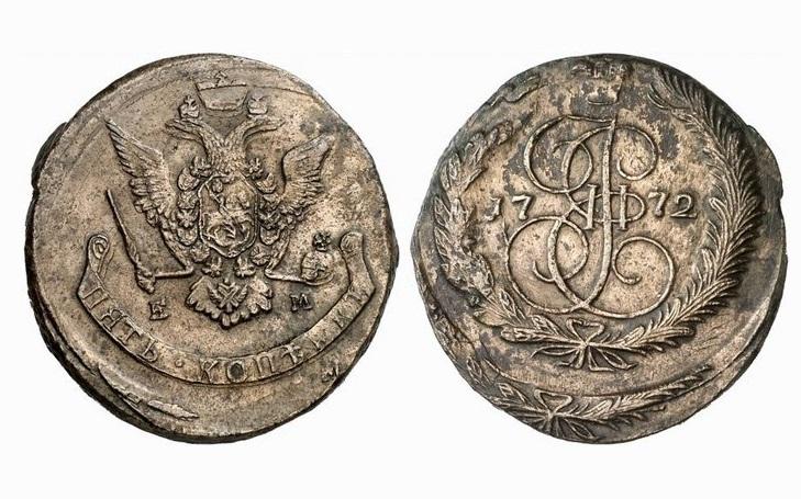 5 копеек 1772 года