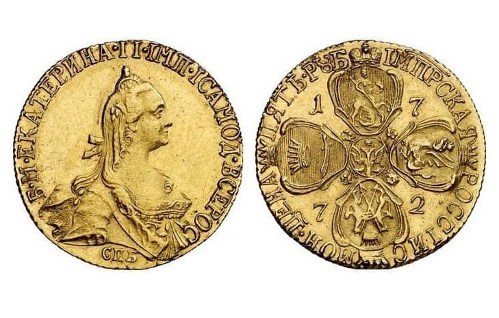 5 рублей 1772
