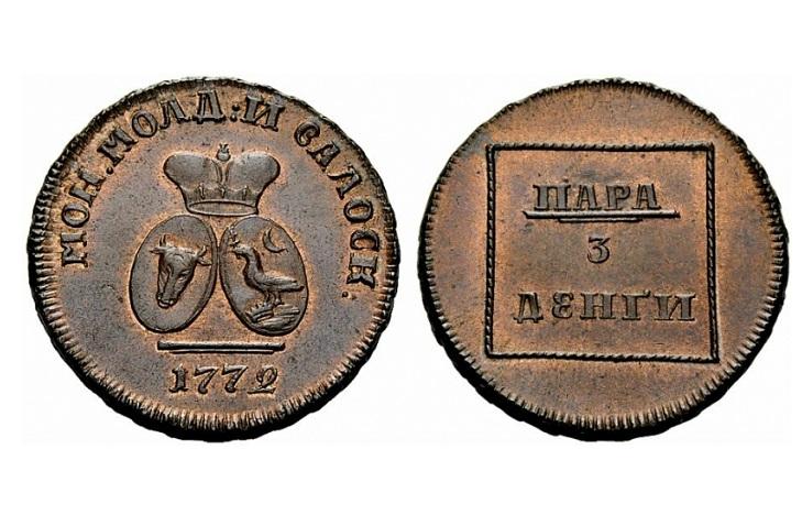 Пара – 3 денги 1772