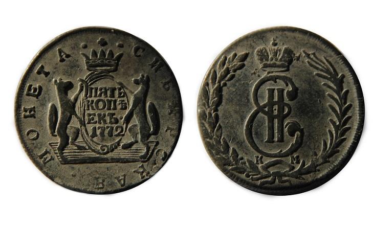 Копейка 1772 года