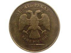 Монета без года выпуска