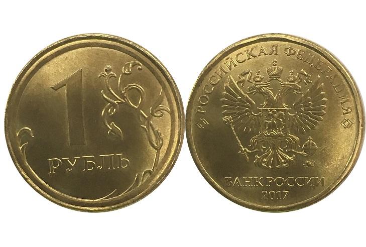"""Монета """"мул"""""""