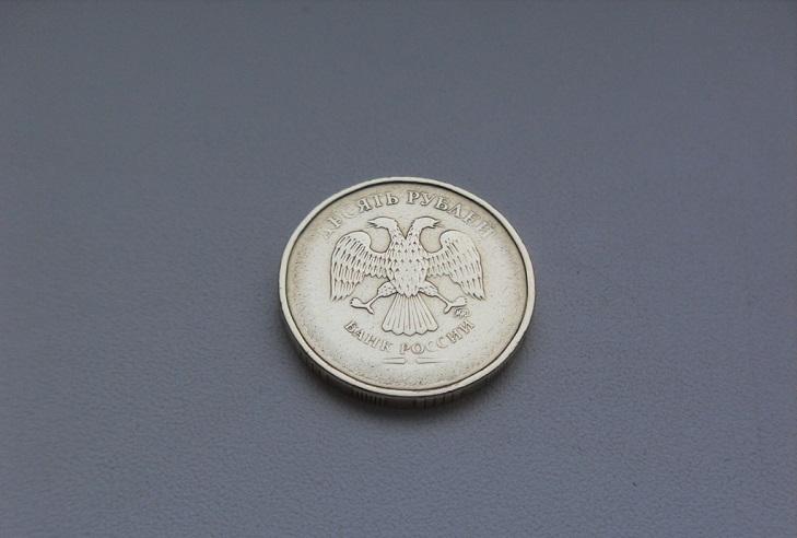Монета 10 рублей без года выпуска