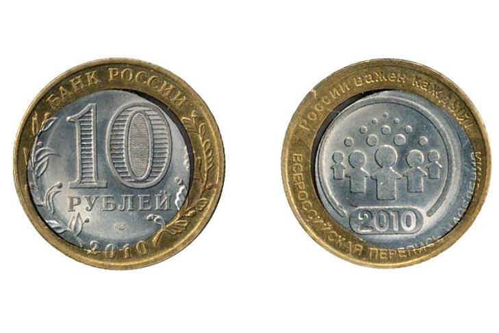 Двойная вырубка монеты