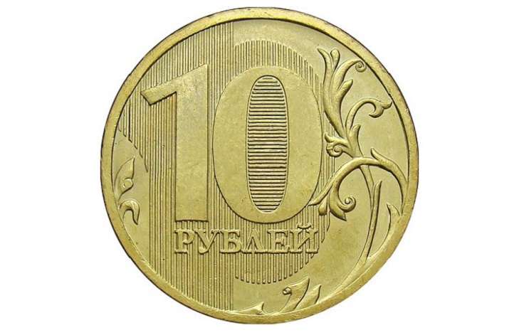 Выкрошка монеты 10 рублей