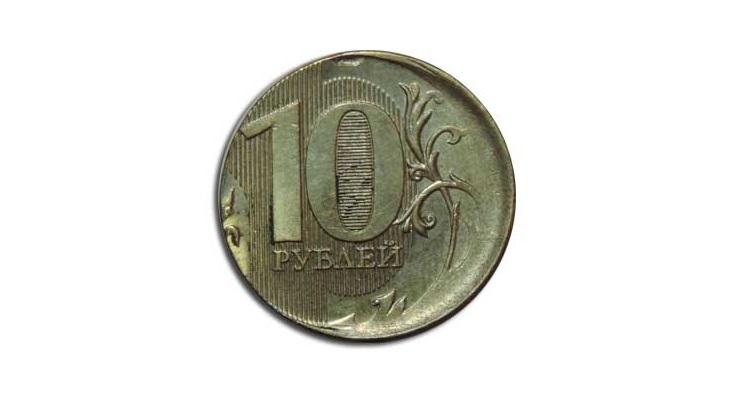 Смещение заготовки монеты 10 рублей