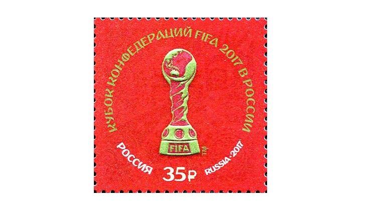 Надпечатки почтовых марок