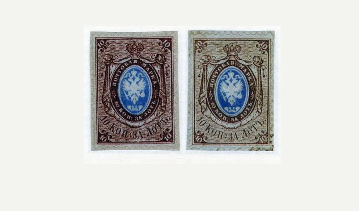 Марки России 1858 года