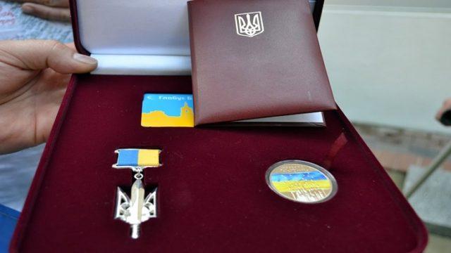Орден «Народный герой Украины»