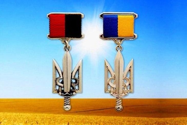 Модификации ордена «Народный герой Украины»