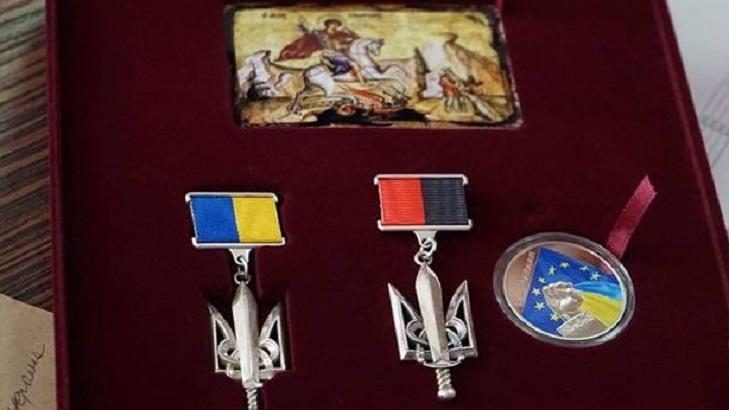 Награда «Народный герой Украины»