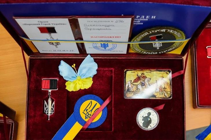 Комплект ордена «Народный герой Украины»