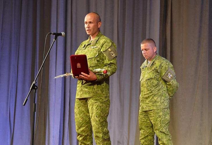 Церемония вручения ордена «Народный герой Украины»
