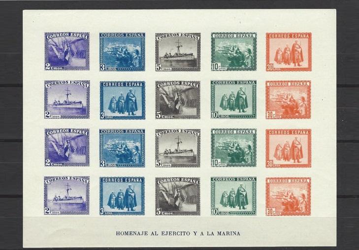 Испанские военные почтовые марки