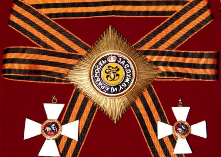 Награждение орденом Святого Георгия