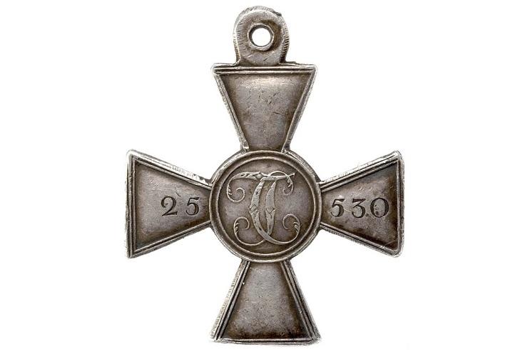 История ордена Святого Георгия