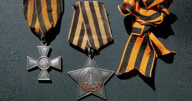 Истоки ордена Святого Георгия