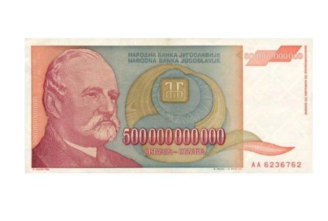 Самая большая банкнота в мире