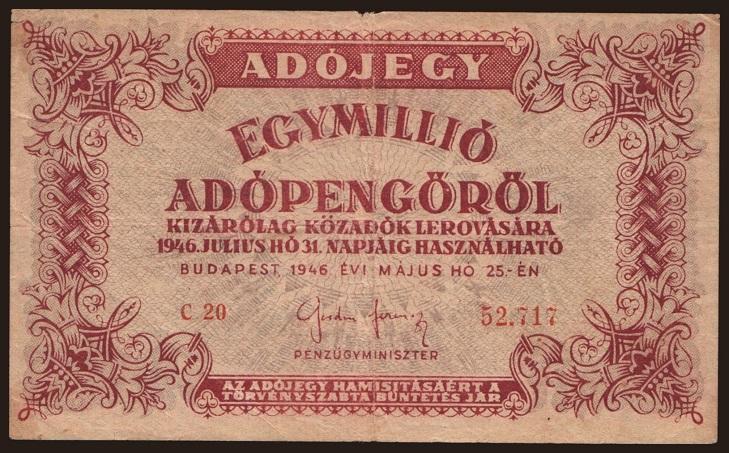 Адопенге