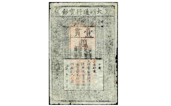 Китайский гуан