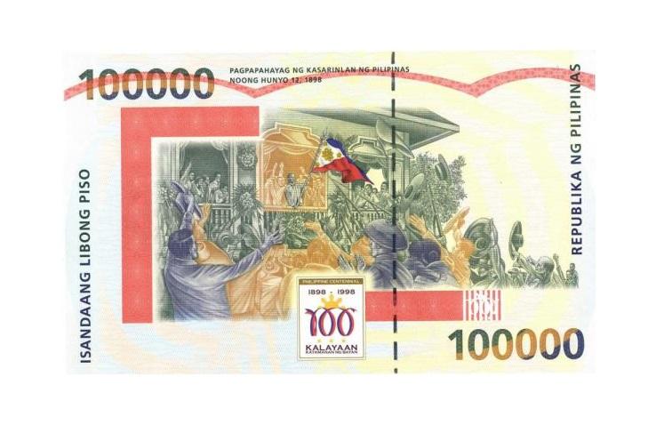 100 тысяч филиппинских песо