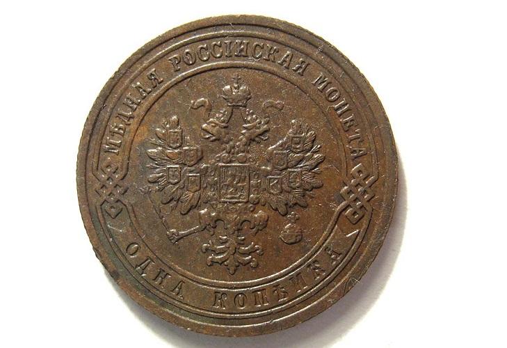 Аверс монеты 1 копейка 1903