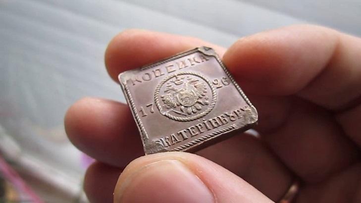 1 копейка 1726 года