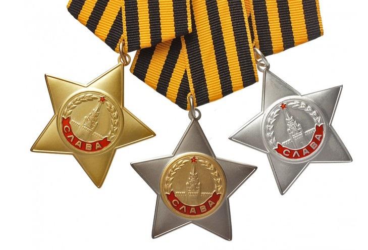 Степени ордена Славы