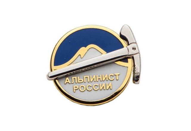 Значок «Альпинист России»