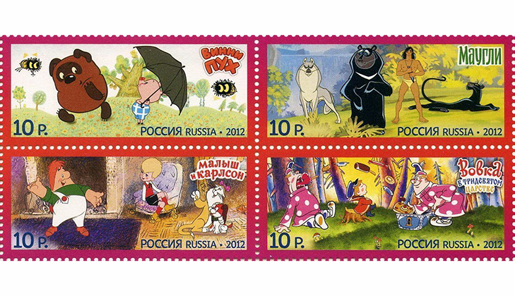 Серия марок: Герои отечественных мультфильмов, 2012