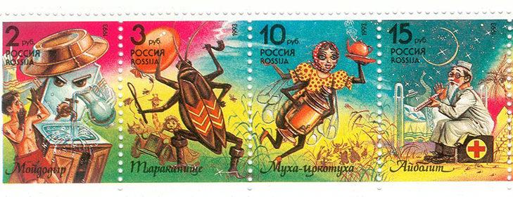 Детские марки Сказки Корнея Чуковского