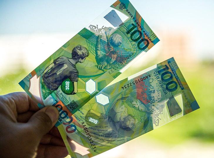 100-рублевая  юбилейная банкнота в честь Чемпиона Мира по футболу