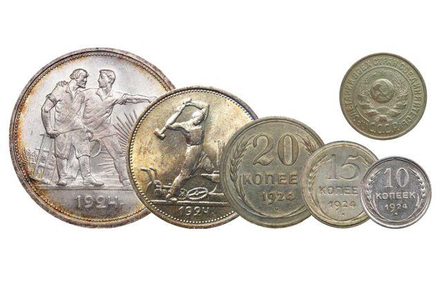 Где купить монеты в Украине