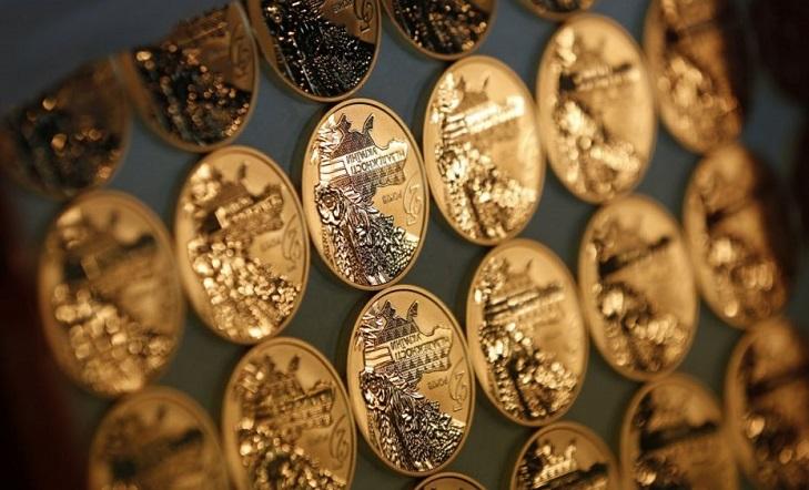 Памятные монеты НБУ