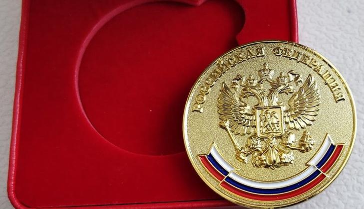 Федеральная медаль «За успехи в учении»