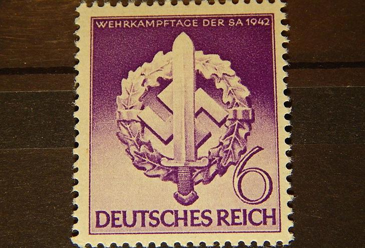 Немецкая марка, посвященная мобилизации штурмовых отрядов SA