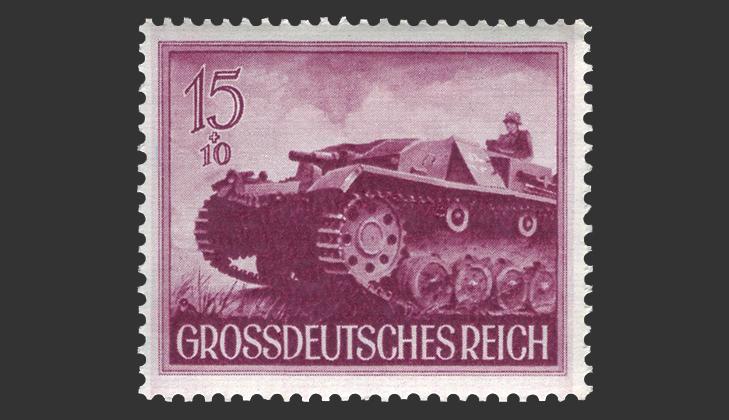 Серия немецких марок, вышедшая в 1944 г