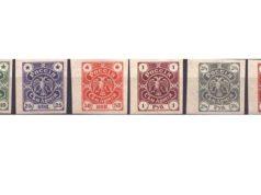 Каталог почтовых марок Гражданской войны в России
