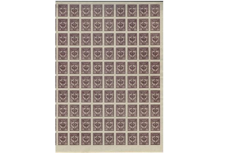 Продажа марок Западной добровольческой армии