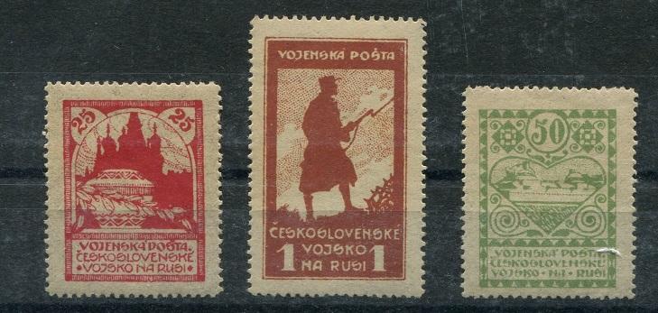 Марки Чехословацкого корпуса