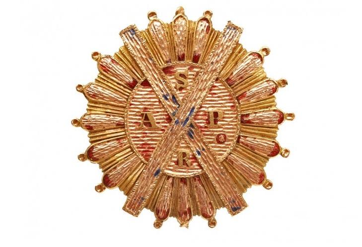 Элемент Ордена Святого Андрея Первозванного