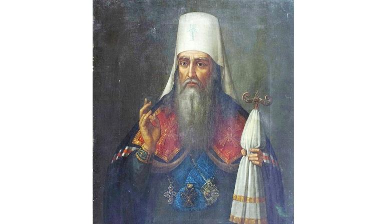 Митрополит Киевский Иерофей