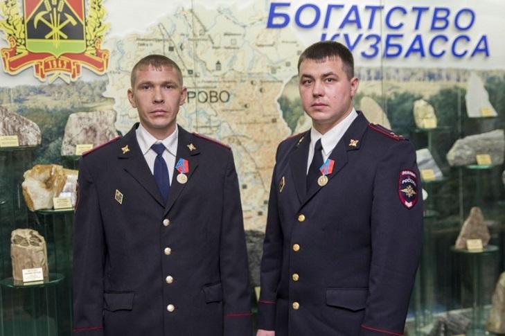 Награждение медалью «За служение Кузбассу»