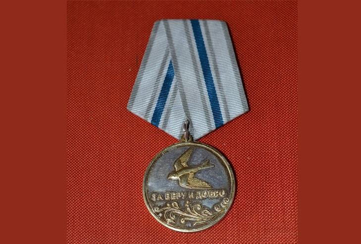 """Дизайн медали """"За веру и добро"""""""