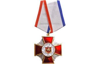 Медаль За защиту Крыма