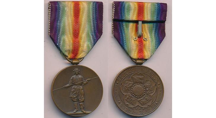 """Японская медаль """"Медаль победы"""""""