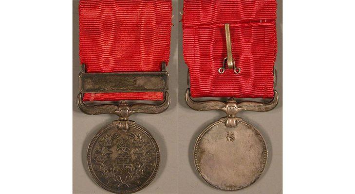 """Японская медаль почета """"Красная лента"""""""