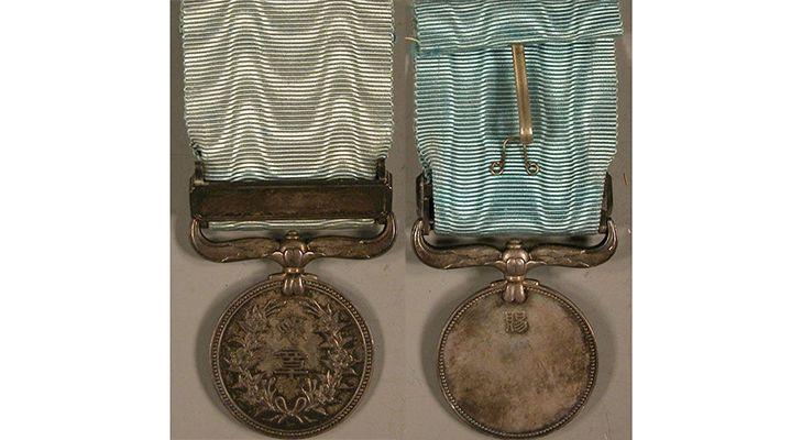 """Японская медаль почета """"Зеленая лента"""""""