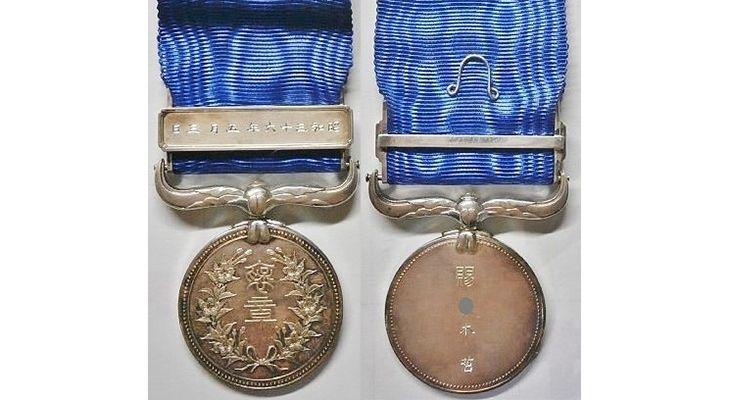 """Японская медаль почета """"Голубая лента"""""""